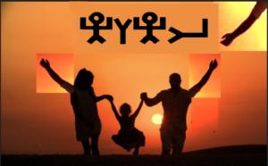 Yahowah For Children – Yahowah Beryth